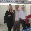 Сайт  bimp.com.ua набирает популярность у молодежи Бердянска!