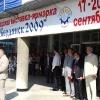 Торжественное открытие выставки - ярмарки Бердянск 2009