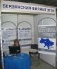 Бердянский филиал ЗТПП